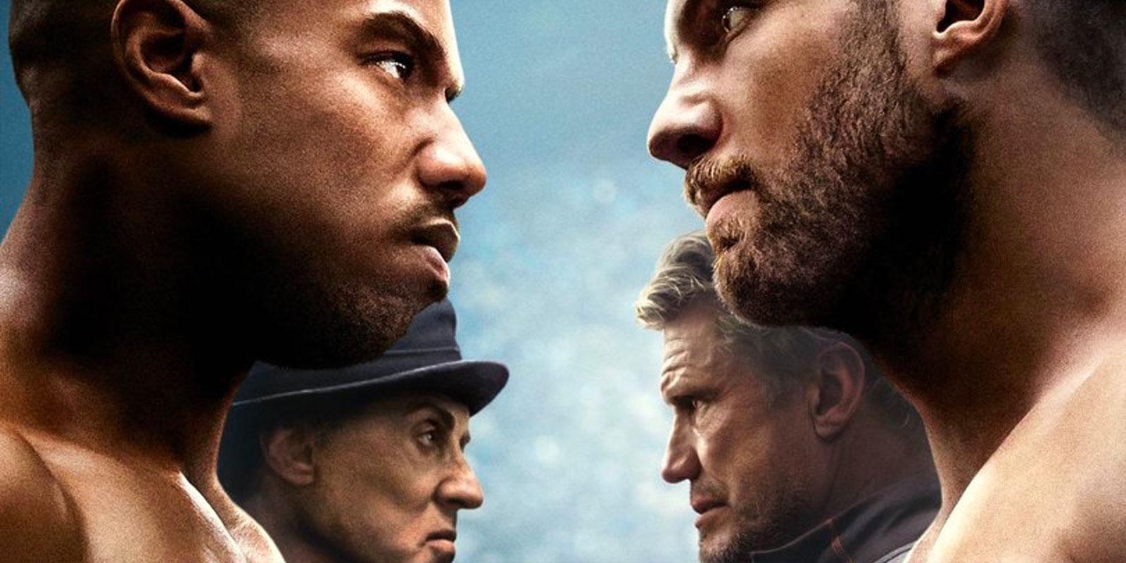 Крид 2 (Creed II) 2019