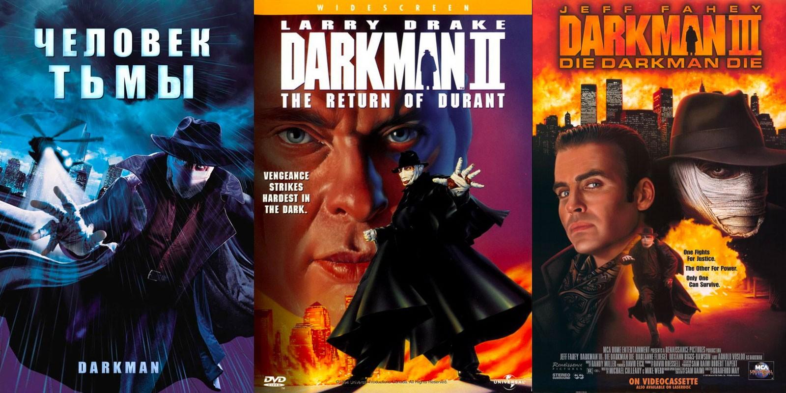 """Фильмы """"Человек тьмы"""", """"Человек тьмы II: Возвращение Дюрана"""" и """"Человек тьмы III"""""""