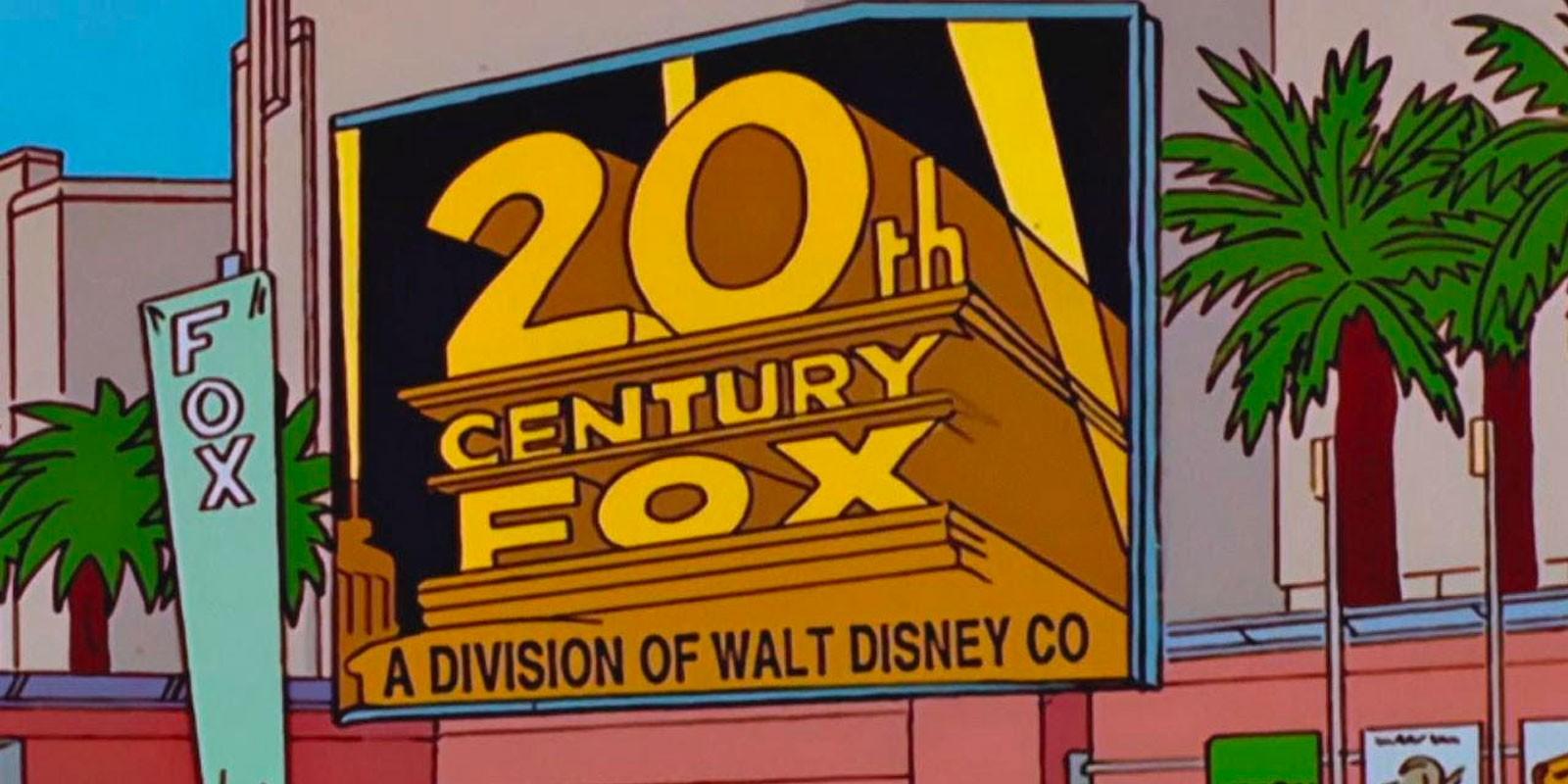 Отдел Walt Disney Co.